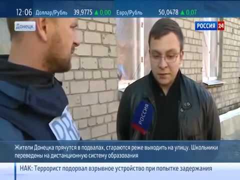 онлайн новости луганска сегодня видео