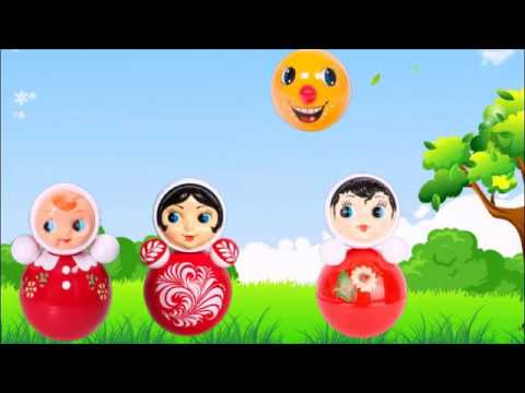 Мы - милашки, куклы неваляшки - YouTube