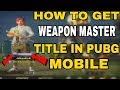 How To Get Weapon Master Title Easily In Pubg Mobile - Get Weapon Master Title In Pubg Mobile