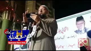 Asad owaisi Strong Reply To Farhat Khan & MBT( Sultan Shai Jalsa)