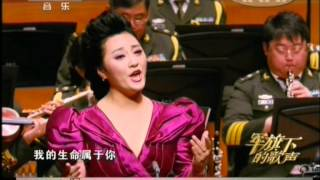 The Motherland, My Most Beloved 祖国我的最爱 [Chinese Military Songs]