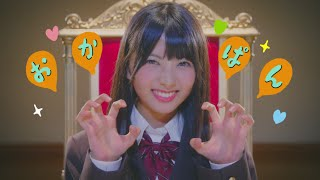 【MV】夢見るチームKIV [Team KIV] (Short ver.) / HKT48 [公式]