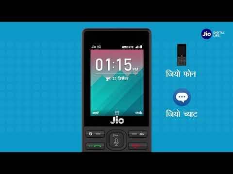 How to Make Video Calls on JioPhone...