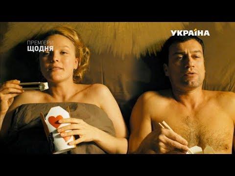 """Кіно вихідного дня - на каналі """"Україна"""""""