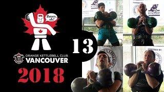 [Flight 13] 2018 OKCI Vancouver Open Kettlebell Sport Competition