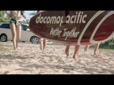 Share Life's Adventures | Guam DOCOMO PACIFIC