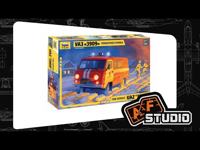 Обзор сборной модели УАЗ 3909 «Пожарный» - Звезда 1:43