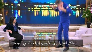 لأول مرة على التلفزيون المصري لقاء مع رائد الفضاء باولو نيسبولي مع مني الشاذلي