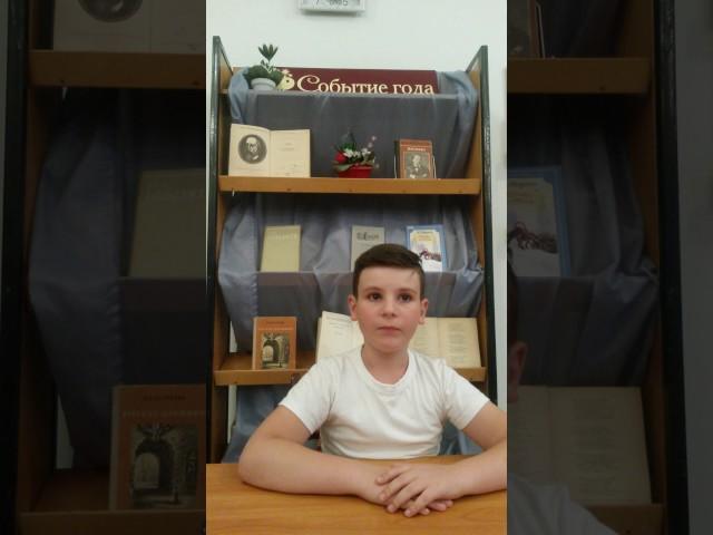 Изображение предпросмотра прочтения – ПётрМартиросян читает произведение «Крестьянские дети» Н.А.Некрасова