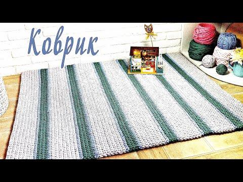 Вязание ковриков из трикотажной пряжи крючком для начинающих