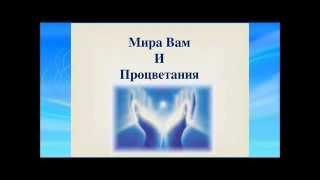 Вирусы Сознания управляют человеком(Видео вебинара Александра Иваницкого