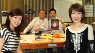 2009年6月16日 『 高田文夫のラジオビバリー昼ズ 』 2回目.