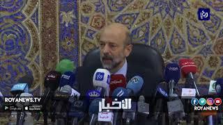 الحكومة تعلن عن  حزمة إجراءات لمراجعة قرارات ومشاريع قوانين - (19-6-2018)