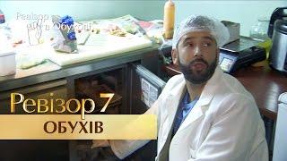 Ревизор. 7 сезон - Обухов - 24.10.2016