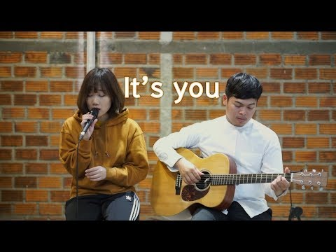 It's You - Jeong Sewoon (Cover) | The Khing X Cloverbie13 [ What's Wrong With Secretary Kim OST ]