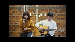 Gambar cover It's you - Jeong Sewoon (Cover) | The khing X Cloverbie13 [ what's Wrong with Secretary Kim OST ]