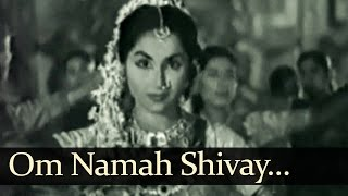 Om Namah Shivay - Shravan Kumar Songs - Anant Kumar - Nalini Chonkar