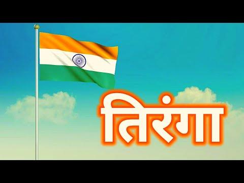 चुड़ैल और ललन   3D Hindi Horror Story   Stories in Hindi   Chudail Ki Kahani   Horror Kahaniya   from YouTube · Duration:  10 minutes 45 seconds