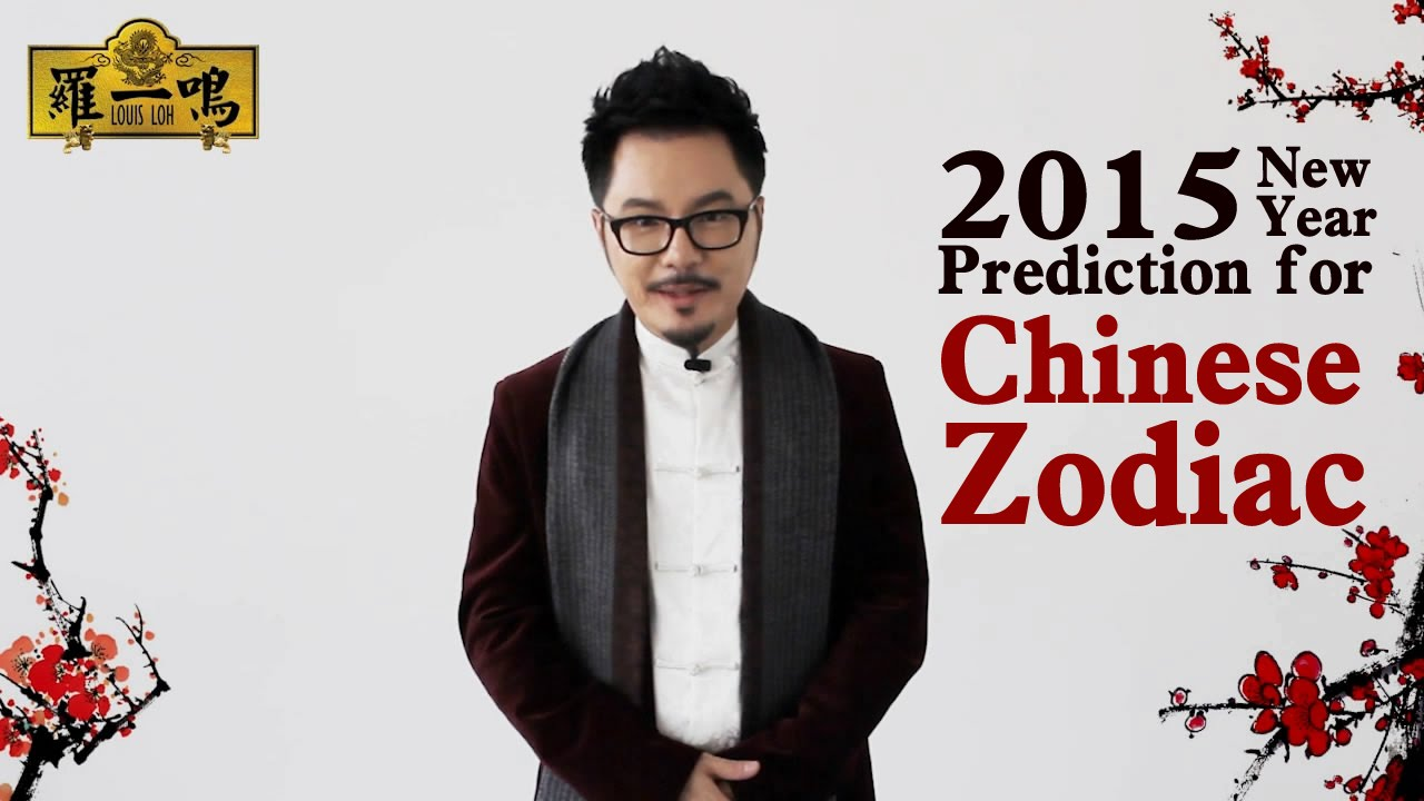 2015 master louis loh zodiac analysis for year 2015 eng ver youtube. Black Bedroom Furniture Sets. Home Design Ideas