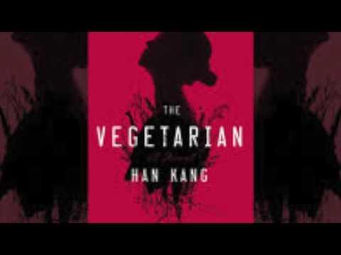채식주의자 The Vegetarian by Han Kang Audiobook: LuckyReads Audio