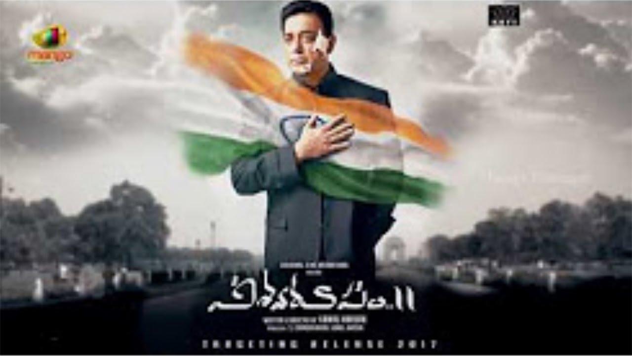 Vishwaroopam 2 (2018) Official First Look-Teaser-Trailer ...  Vishwaroopam 2 ...