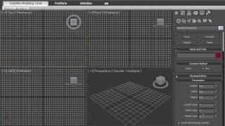 Создание коробки в 3DsMax 2010 (14/42)