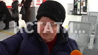 Запутанные пассажиры - квест по поиску новой автостанции на Московском шоссе