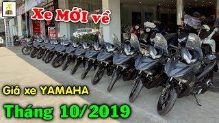 Giá xe Yamaha tháng 10/2019 ▶️ Yamaha liên tục ra mắt XE MỚI 2020  TOP 5 ĐAM MÊ