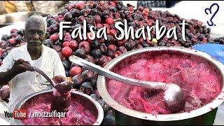 Falsa Sharbat | Falsa Juice | Stree...