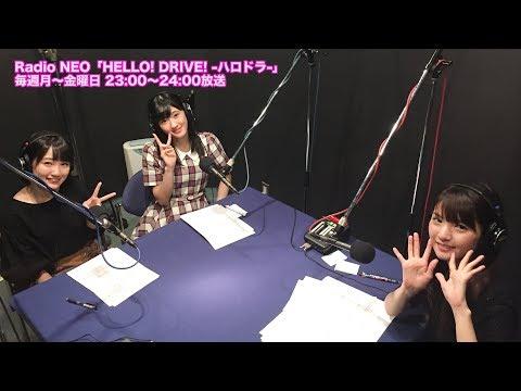 HELLO! DRIVE! -ハロドラ- 道重さゆみ・船木結・川村文乃#10