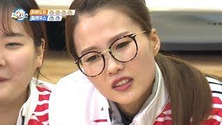 [선공개] 무한도전 VS 컬벤져스 컬링 알까기 대결 20180317