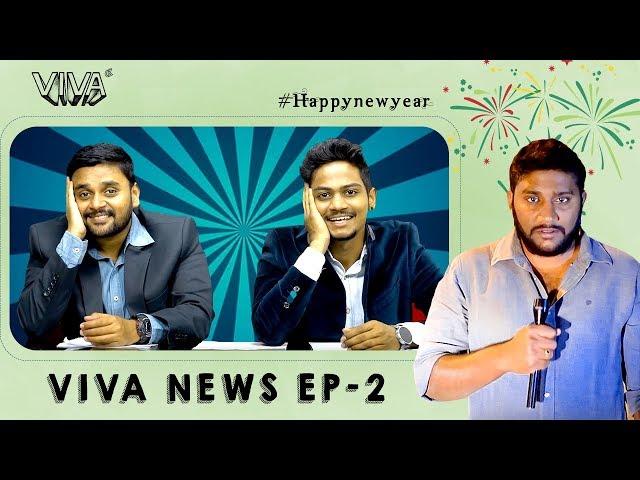 Viva News - EP 2 | VIVA