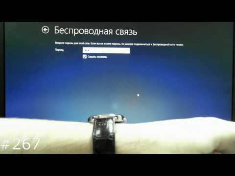 Восстановление Windows 8, 8.1, 10 на ноутбуке на ноутбуке Asus