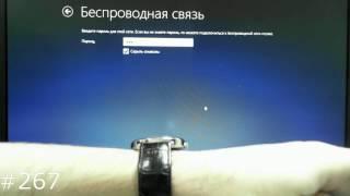 видео ВОССТАНОВЛЕНИЕ WINDOWS 8 НА НОУТБУКЕ ASUS: Windows 8 - Как вернуть операционную систему к заводским настройкам