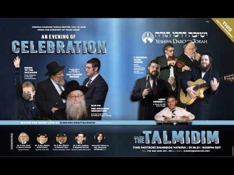 Yeshiva Darchei Torah's Evening of Celebration - 2021