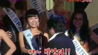 Sung Si Kyung - She (2007.11)
