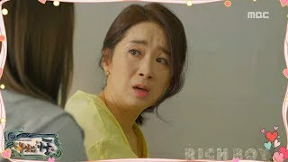 [Preview 따끈 예고] 20180624 The Rich Son 부잣집 아들 - EP.53 - 56