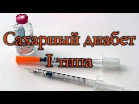 Признаки гипергликемии при сахарном диабете, которые
