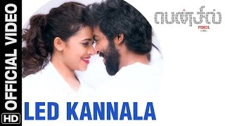 Led Kannala Official Video Song | Pencil (Tamil) | G.V. Prakash Kumar, Sri Divya