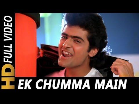 Ek Chumma De De | Amit Kumar | Virodhi 1992 Songs | Armaan Kohli, Harsha Mehra