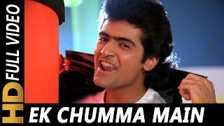 ek-chumma-de-de-amit-kumar-virodhi-1992-songs-armaan-kohli-harsha-mehra