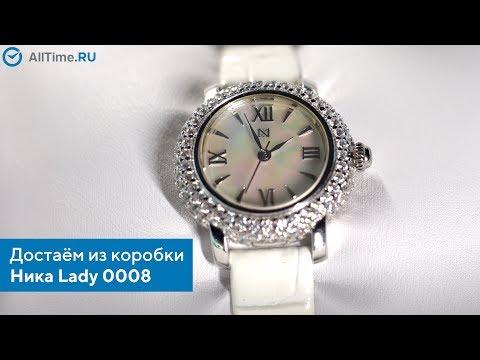 Достаём из коробки Российские серебряные наручные часы Ника 0008. AllTime