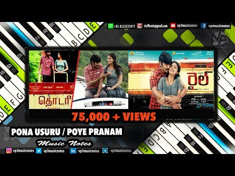 Pona Usuru (Thodari) Piano Notes - Music Sheet