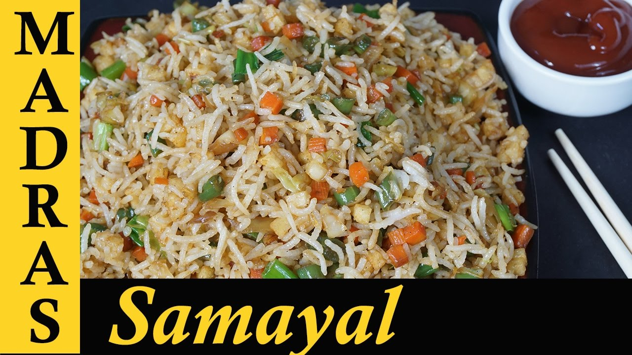 Vegetable fried rice in tamil how to make veg fried rice in tamil vegetable fried rice in tamil how to make veg fried rice in tamil youtube forumfinder Images
