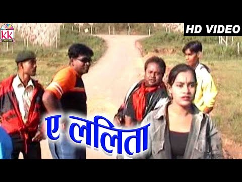 Amit Pradhan   Cg Song   A Lalita   Chhattisgarhi Geet   HD VIDEO 2021  AVM STUDIO RAIPUR