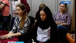 Директор Фонда капремонта Иркутской области ушёл со своего поста