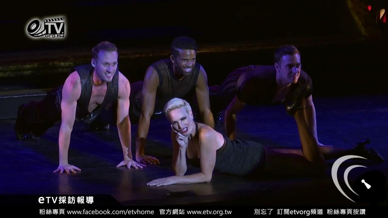 百老匯音樂劇 《芝加哥》經典火辣歌舞開場 - YouTube