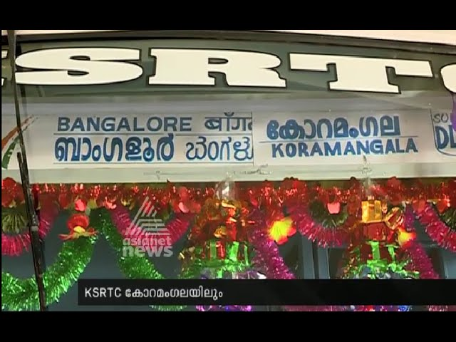 KSRTC Going to start Bus services to Koramangala and Madiwala