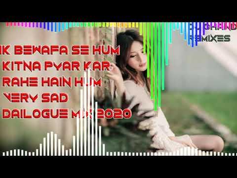 Bewafai sad Dj song 💞 Ek Bewafa se hum Kitna Pyar kar rahe hain dj song 💞 Djchand Production