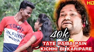 Tate Paiba Pain Kiche Bi Kari Para Odia Romantic Music